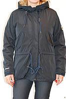 Женская демисезонная  куртка Remain 7572 темно-синяя код 028А