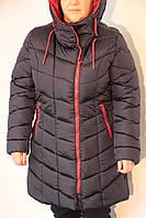 Женская  куртка Remain 7557 темно-синяя код 046А