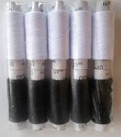 Нитка швейная №40, упак.10 шт, черный-белый цвет