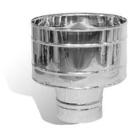 Дефлектор нержавейка Версия Люкс D-150 мм толщина 0,6 мм