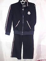 Детский подростковый спортивный костюм Fashion 116-140