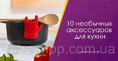 Топ-10 необычных приборов для кухни, которые вы захотите себе.