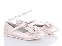 Туфли для девочек Солнце (27-32)