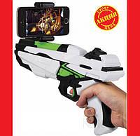 Автомат QFG 3 GAME GUN Дополненная реальность, фото 1