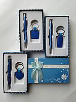 Подарочный набор Ручка + брелок