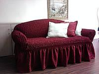 Чехол на диван трехместный, Турция с оборкой