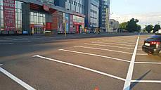 Разметка дорог, парковок, складов, фото 2