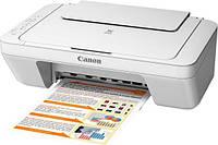 Принтер (струйный) Canon PIXMA IP-2840 White (8745B007)