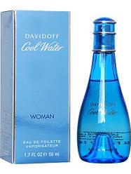 Davidoff Cool Water (50мл), Женская Туалетная вода  - Оригинал!