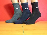 Носки спортивные «Nike» размер 41-45 ассорти