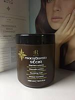 Маска для волос с маслом макадамии и коллагеном - R-Line maschera nutriente macadamia e collagene 1000 ml