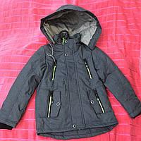 Демисезонная куртка для мальчика 1710