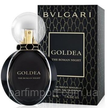 BVLGARI GOLDEA THE ROMAN NIGHT EDP 30 ml  парфумированная вода женская (оригинал подлинник  Италия)