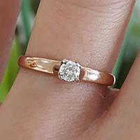 Золотое кольцо на предложение - Кольцо для помолвки золото - Кольцо для предложения  золото 6edbb17231bf6