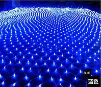 Светодиодная гирлянда сетка 2х3 метра 200 LED синий, фото 1