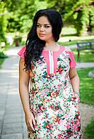 Платье Розалина