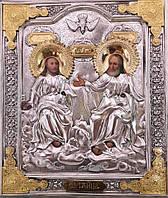 Икона Святая Троица в посеребренной ризе с позолотой