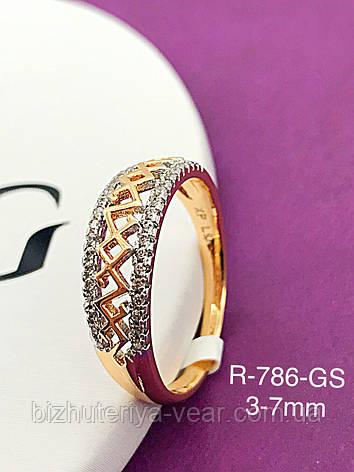 Кольцо R-1703( 6), фото 2