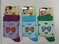 """Детские ароматизированные носки""""Onurcan"""" для девочки"""