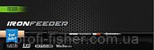 Фидерное удилище ZEMEX Iron Feeder 2.7м 9ft до 30гр - Южная Корея
