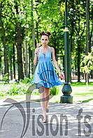 Модный сарафан Крошка
