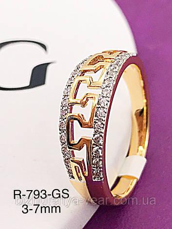 Кольцо R-1698( 6,7), фото 2