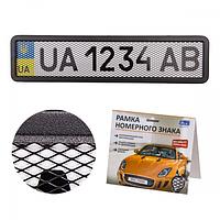 Рамка номера Vitol РНС-75055 с сеткой черная