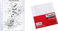 Файл для документов А5 Axent 40 микрон /100 шт/упаковка/