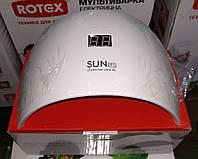 Лампа для маникюра SUN 9S LED (24W) сенсорный датчик движения, дисплей + USB