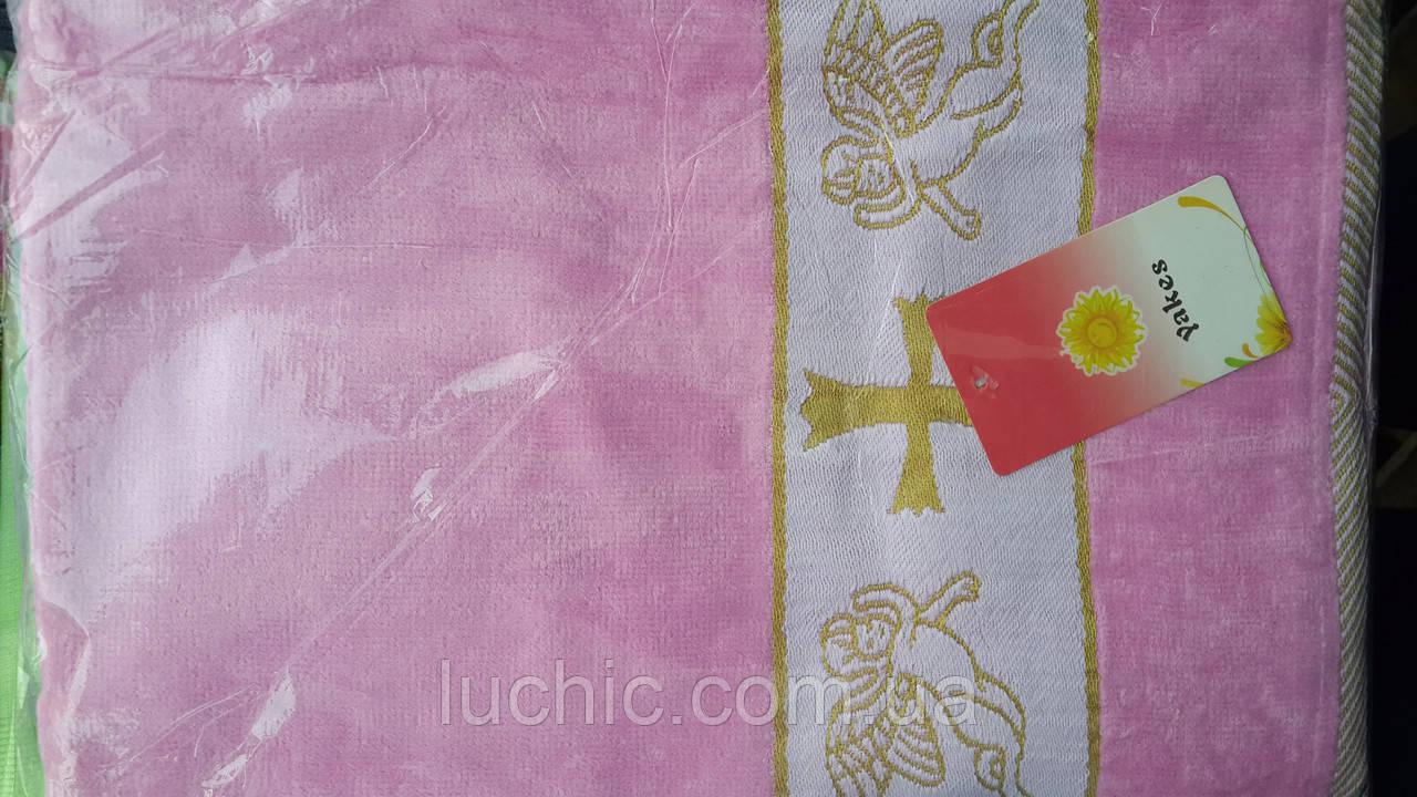 Крижма рожева рушник для хрещення 140х70