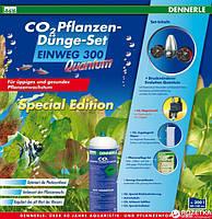Комплект для удобрения растений Dennerle CO2 EINWEG 300 Quantum SPECIAL EDITION