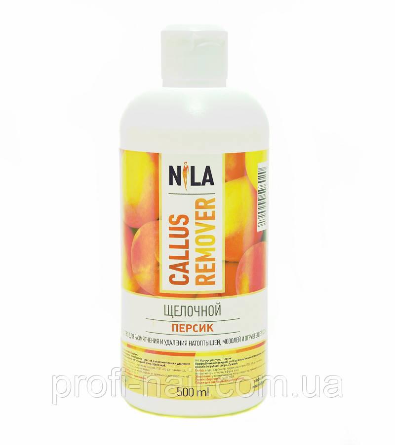 Средство для удаления натоптышей Nila Callus Remover (Персик) 500 мл
