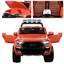 Детский электромобиль Bambi Ford Ranger 4Х4 Orange (M 3573 EBLR), фото 3