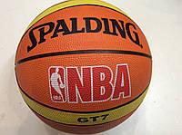Мяч баскетбольный SP №7, фото 1