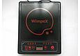 Плита індукційна Wimpex WX 1321 ZP, фото 3