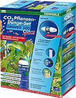 Комплект для удобрения растений Dennerle CO2 EINWEG 300 Space