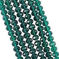 Бусины под Хрусталь Зеленый изумрудный Рондель 4 мм 150 шт/нить