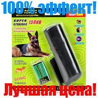 Ультразвуковой отпугиватель собак AD-100(AO-100), 150 dB, батарейка в комплекте-Original