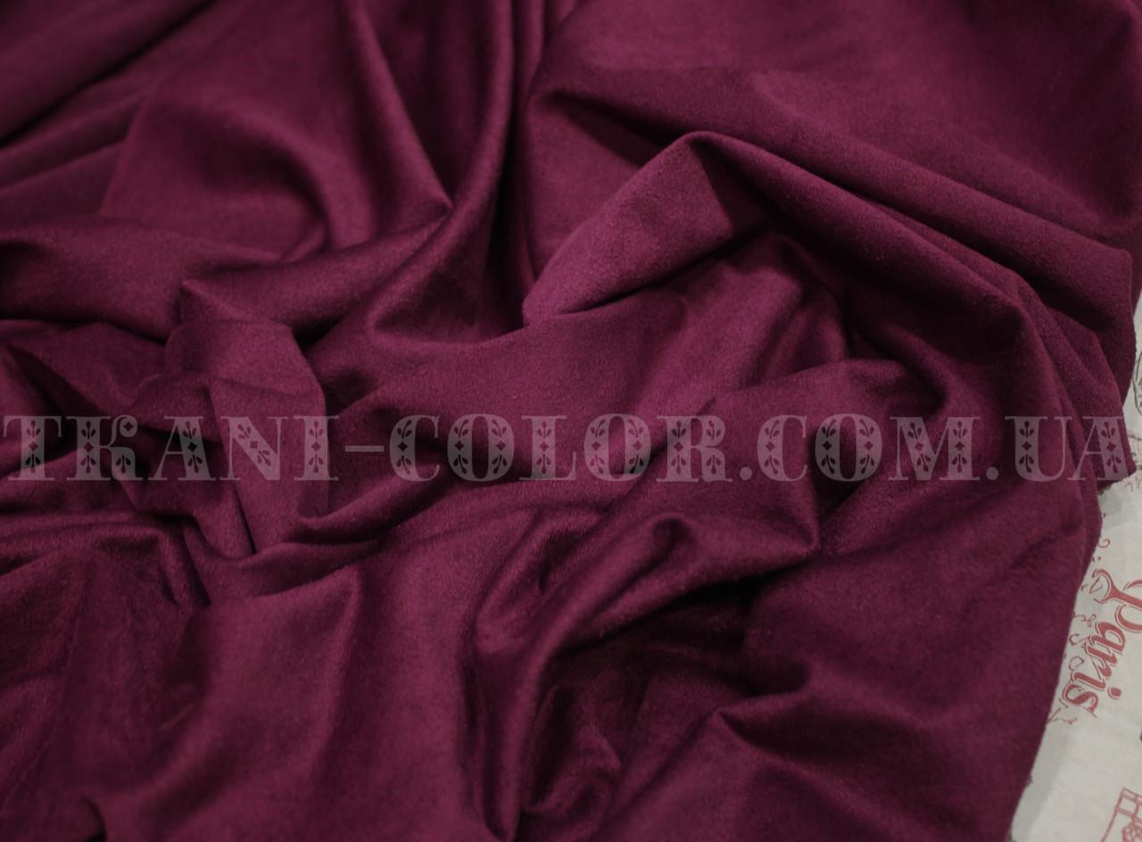 Ткань замша стрейч фиолетовая