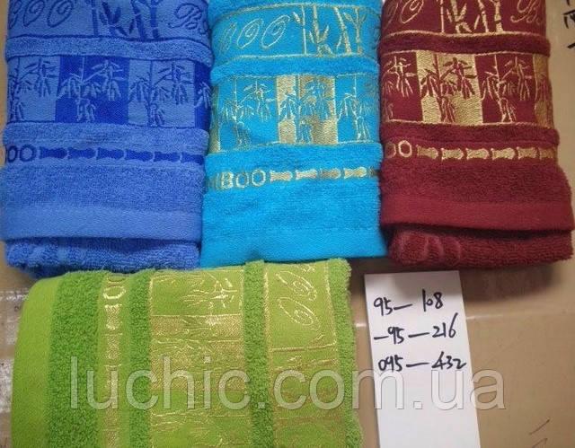 Кухонные полотенце Бамбук хлопок темный 10шт в уп. размер 35*70