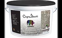 Marmorino Romantico (Марморино Романтико) декоративная штукатурка зерно 0,5мм 14 кг, Капарол
