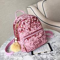 Рюкзак бархатный с жемчужинами и брелком розовый