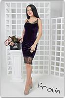 "Платье ""Лаура"", фото 1"