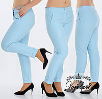 Женские молодежные брюки с манжетом 48-54р. разные расцветки.