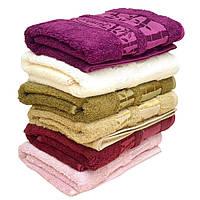 Бамбук Турецкое полотенце стильный однотонный Банное полотенце 6 шт в уп. Размер 1,4х0,7 100% бамбук