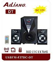 Акустическая система PC 2.1 AiLiang F-037 USB/FM+пульт