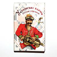 Украинские Сувенирные Карты