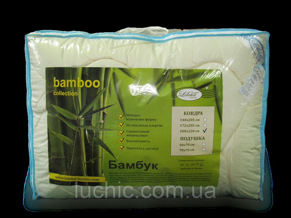 Ковдра 145х205 бамбукове волокно штучне в асортименті