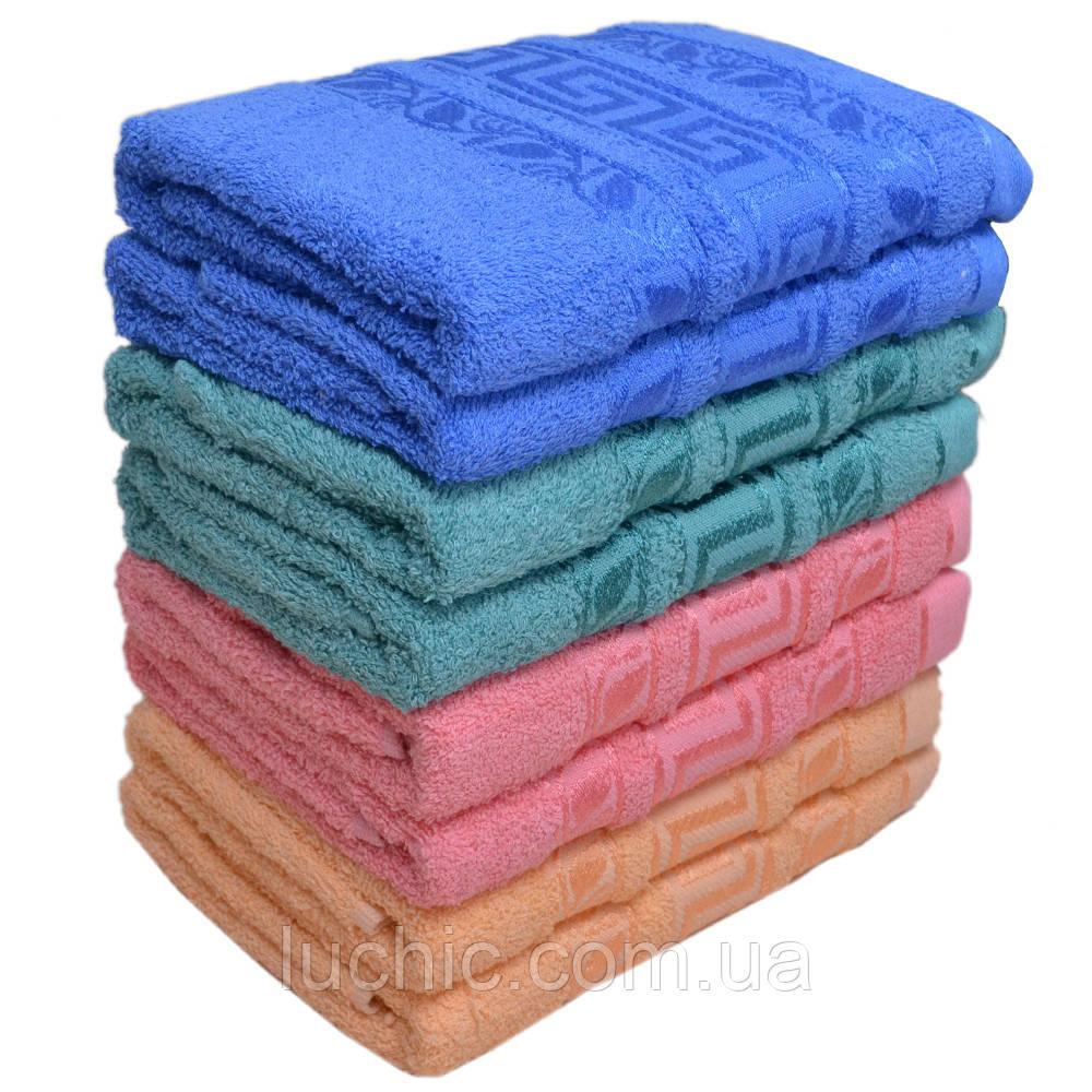 Банное полотенце 8 шт Размер 1,4х0,7 100% хлопок полотенце оптом большой опт
