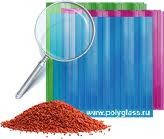 Полікарбонат сотовий (стільниковий) Carboglass колір 10 мм  2,1*6м